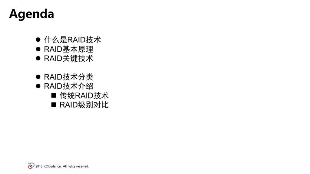 幻灯片2-1-1024x576-1