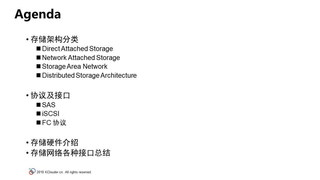 幻灯片2-1024x576-1